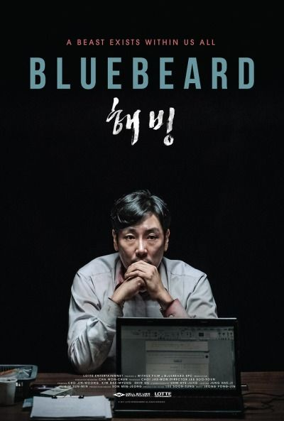 Bluebeard 2017 vostfr FANSUB 1080p BluRay x264 DTS_[RsT]