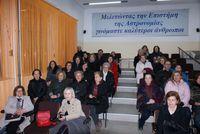 """2020-03-01, """"Κολχίδα Travel"""" Ηράκλειο Κρήτης"""