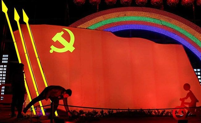 China's Communist Party To Celebrate 100th Birthday In Show Of Pomp And Power