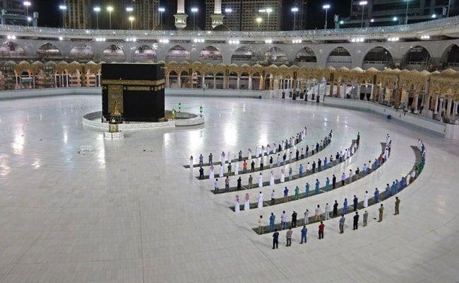 Mecca Reopens For Limited 'Umrah' Pilgrimage