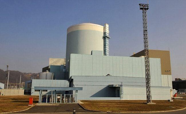 Slovenia Nuclear Plant Shut After 6.2 Magnitude Earthquake In Neighbouring Croatia
