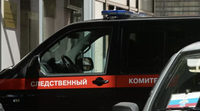В Нижнем Новгороде рассказали о ходе расследования дела об исчезновении шестилетнего мальчика