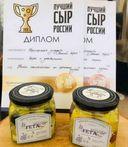 Ярославский кластер по производству сыра включен в реестр Минпромторга России