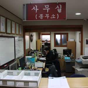 1층사무실