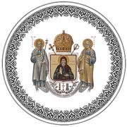 """Reuniunea Protopopiatului Lazio III la parohia """"Sfânta Muceniță Paraschevi din Roma"""" de la Gaeta"""
