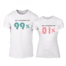 Μπλουζες για ζευγάρια 99% 1% λευκό