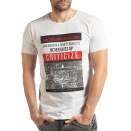 Ανδρική λευκή κοντομάνικη μπλούζα Criticize