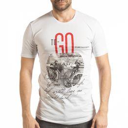 Ανδρική λευκή κοντομάνικη μπλούζα To-Go