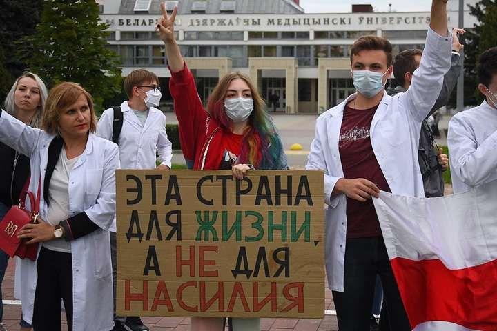 <span>Протести і масові затримання тривають в Білорусі вже понад місяця</span> - Відрахованим білоруським студентам обіцяють допомогти зі вступом до українських ВНЗ