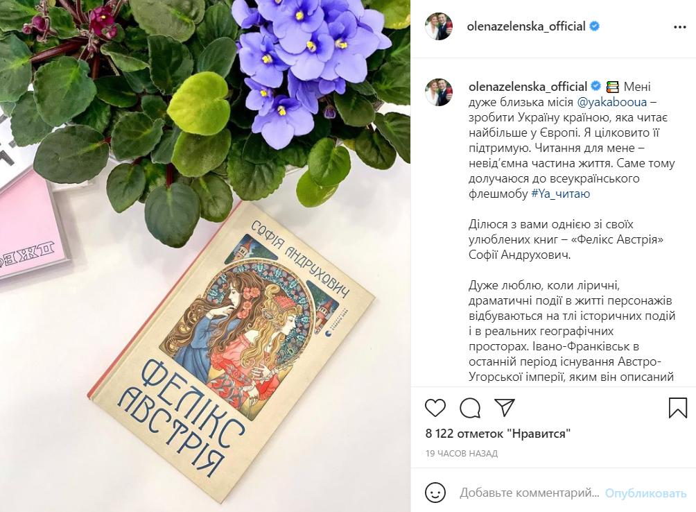 instagram.com/olenazelenska_official/