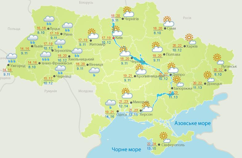 ukraine_18