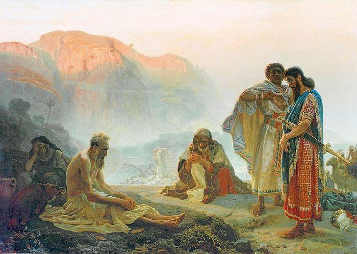 И. Репин. Иов и его друзья. 1869 год