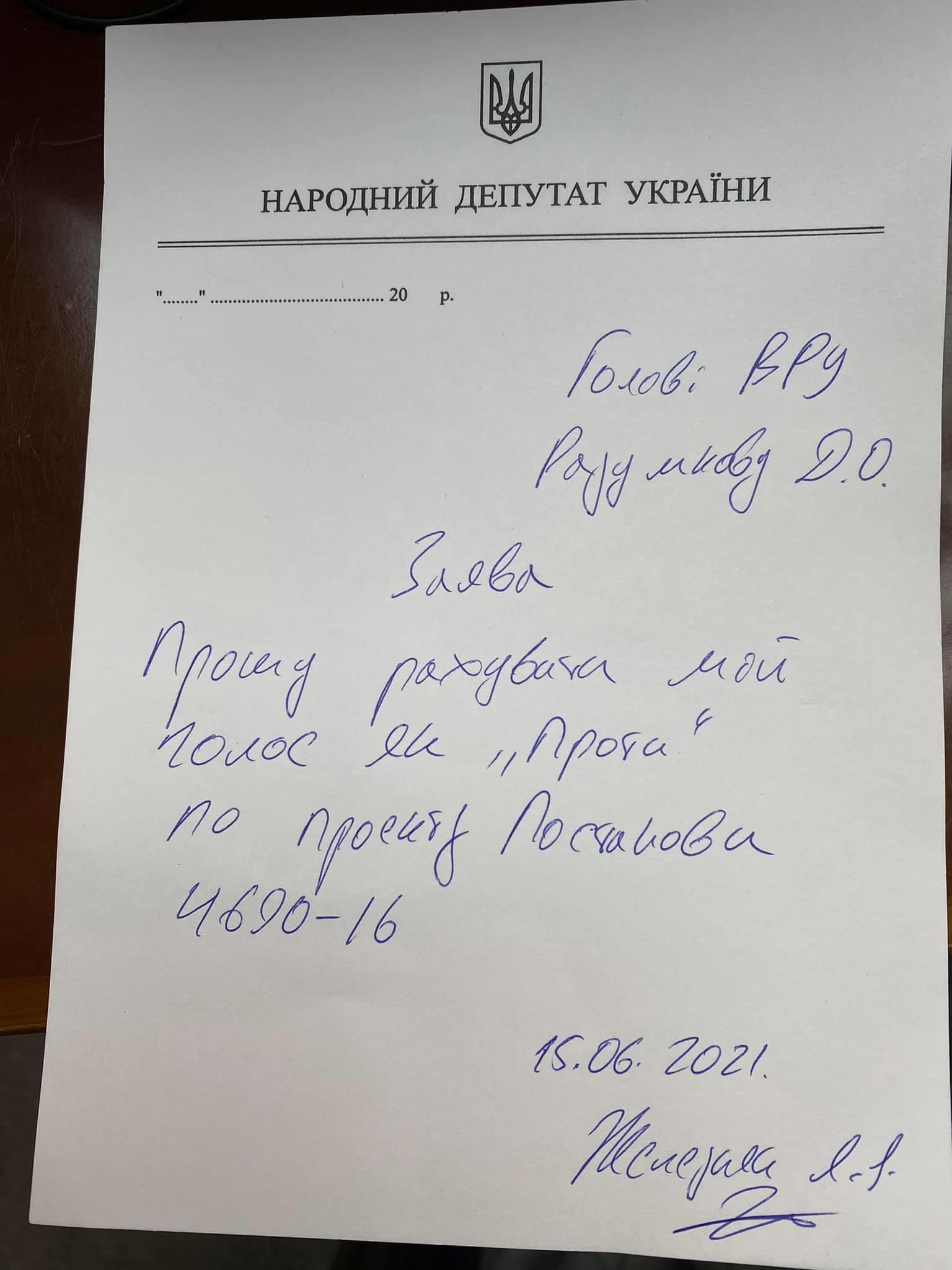Фото: Ярослав Железняк