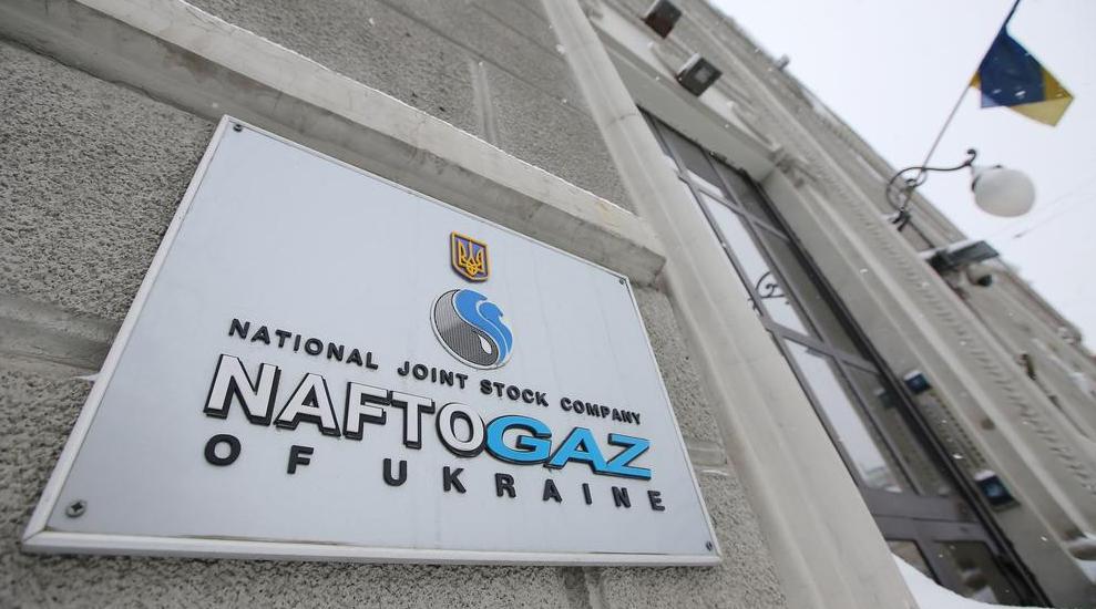 Ціна газу в Україні впаде, якщо обмежити монополізм «Нафтогазу України» (фото з відкритих джерел)