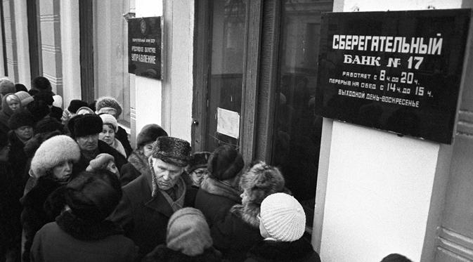 Українці навряд чи захочуть довірити внески недержавним пенсійним фондам. Коріння недовіри – родом з СРСР, де банкрутство Ощадбанку «спалило» усі заощадження (фото з відкритих джерел)