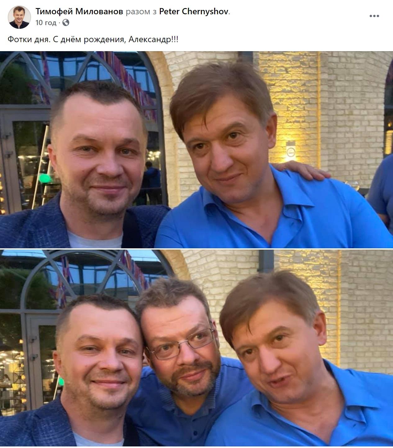 Скріншот: Тимофій Милованов / Facebook