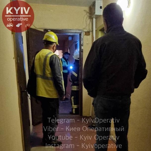 Фото: Київ оперативний