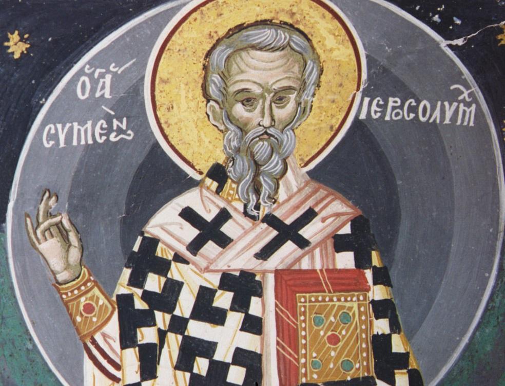 Апостол Симен (Симеон), єпископ Єрусалимський