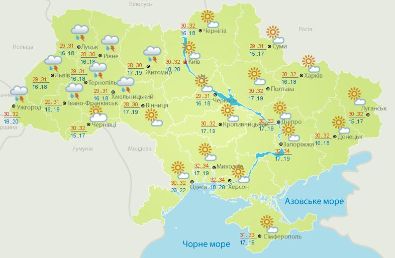 Прогноз погоди в Україні на 27 липня