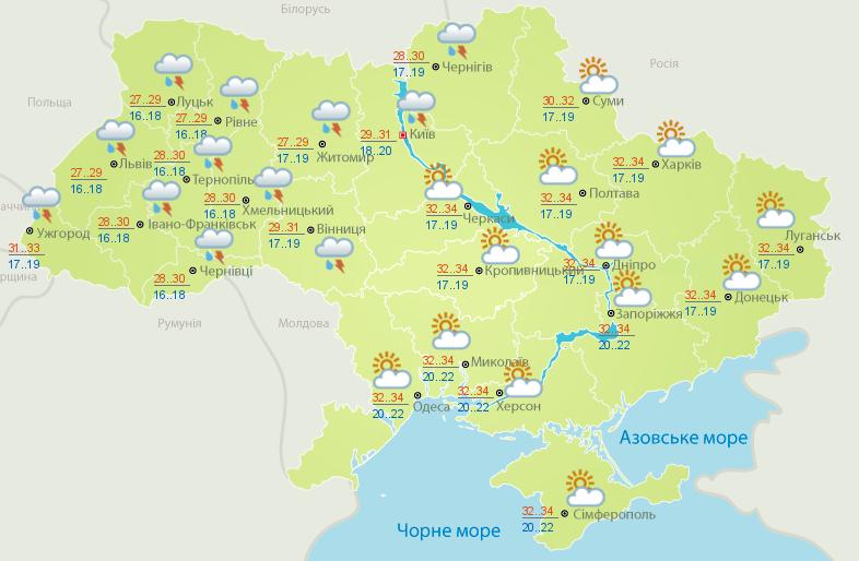 Прогноз погоди в Україні на 1 серпня