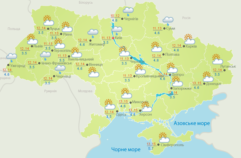 ukraine_64