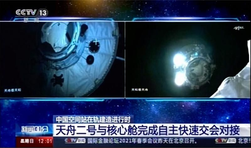 This image made from video footage by China's CCTV shows Tianhe core module's camera footage showing Tianzhou 2 cargo spacecraft approaching on Sunday, May 30, 2021. An automated spacecraft docked with China's new space station Sunday carrying fuel and supplies for its future crew, the Chinese space agency announced.