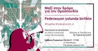 Μαζί στον Δρόμο για την Ομοσπονδία - Δικοινοτική Κινητοποίηση ενόψει της άτυπης Πενταμερούς για το Κυπριακό