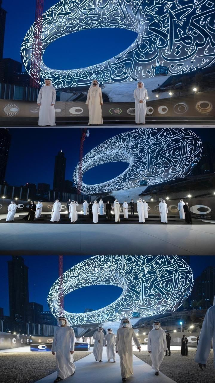 Шейх Мухаммед назвал здание музея произведением архитектуры