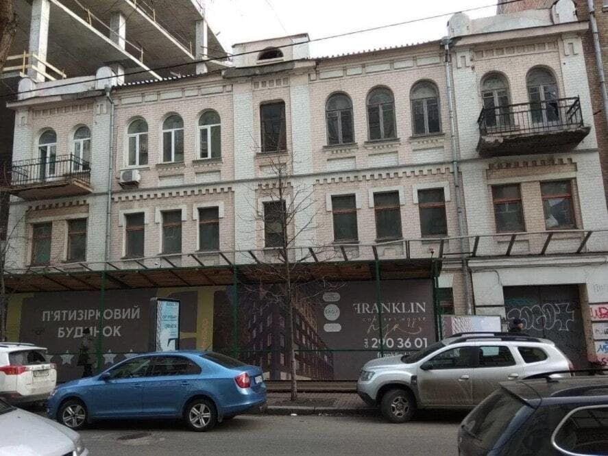 Будинок Осипа Батьківщина на Гончара