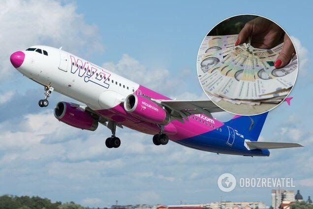 Wizz Air скасувала рейси в Україну