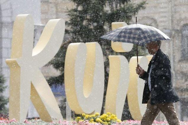 Погода у травні в Києві в 2020 році побила рекорд. Ілюстрація