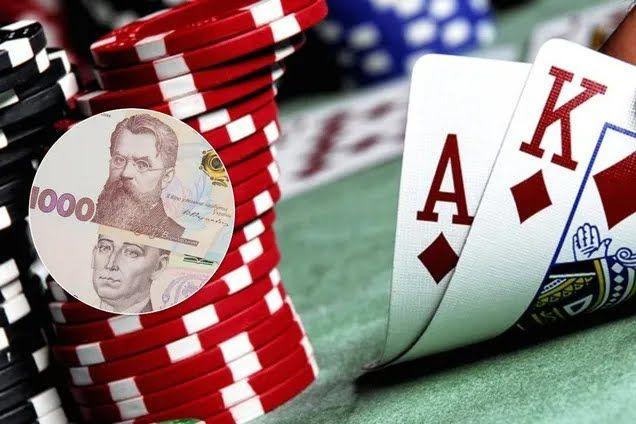 Більшість народних депутатів підтримують ідею класичної лотереї