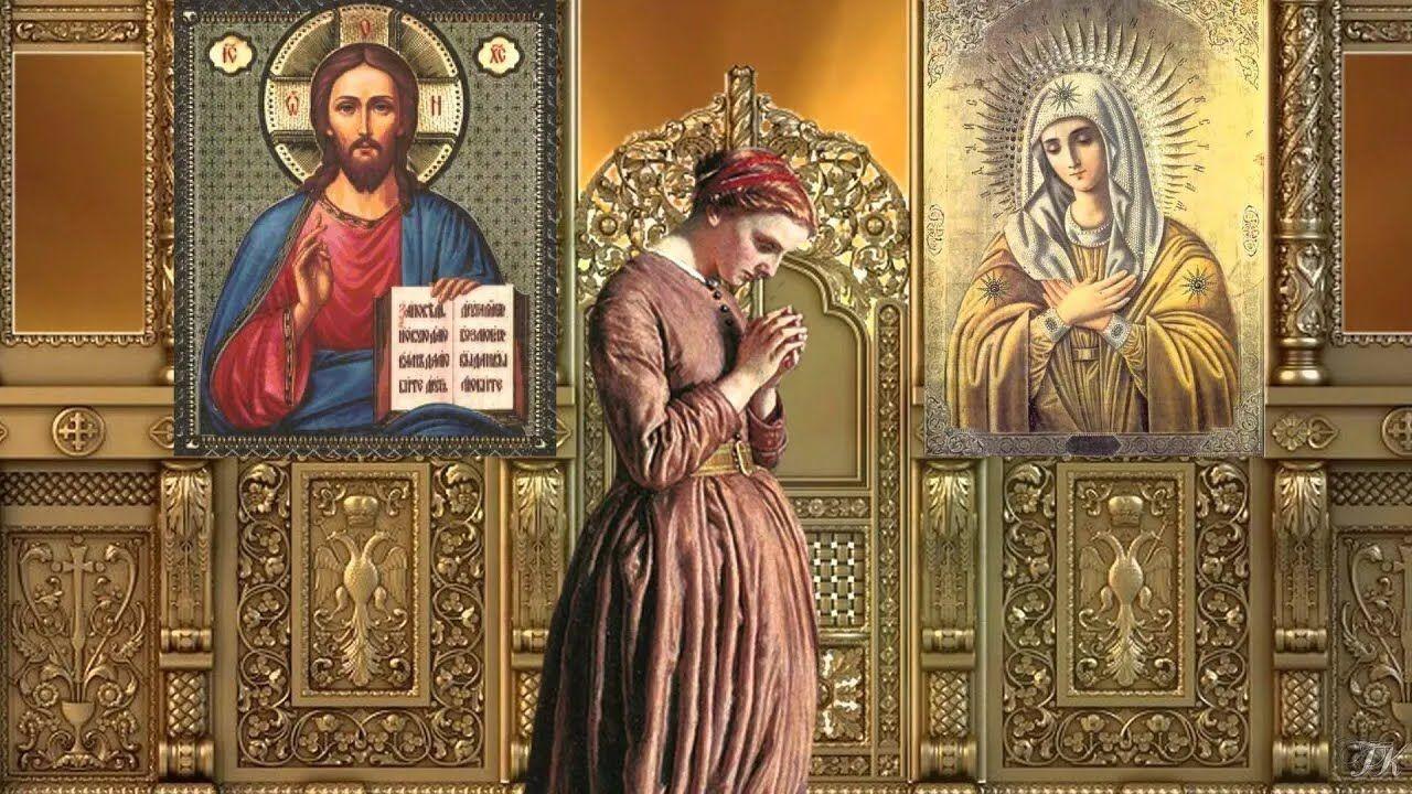 Перед иконой Покрова Богородицы часто молятся о семейном счастье и крепком браке