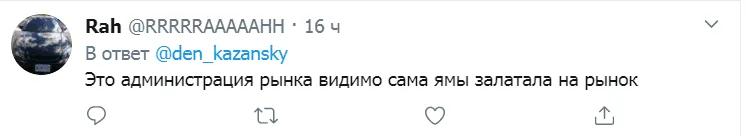 "Реакция на ""ремонт""дорог в Донецке"