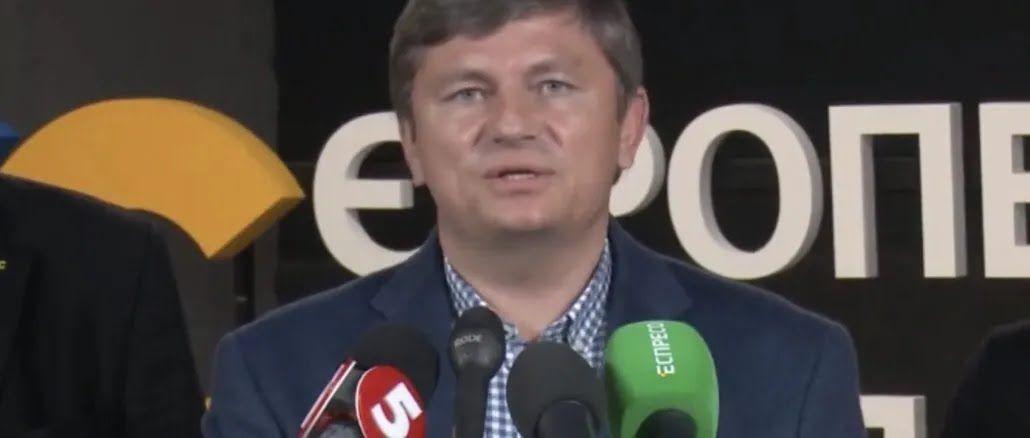 Артур Герасимов