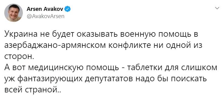 Реакция Авакова.
