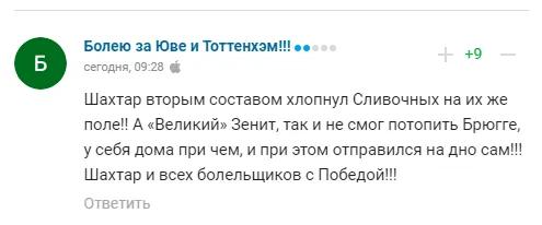 """Юзеры сравнивают с поражением """"Зенита""""от """"Брюгге"""""""