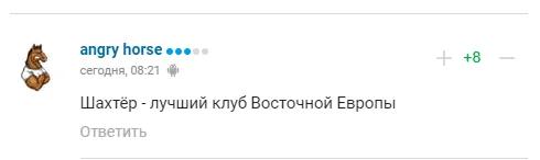"""В адрес """"горняков""""сыпятся поздравления"""