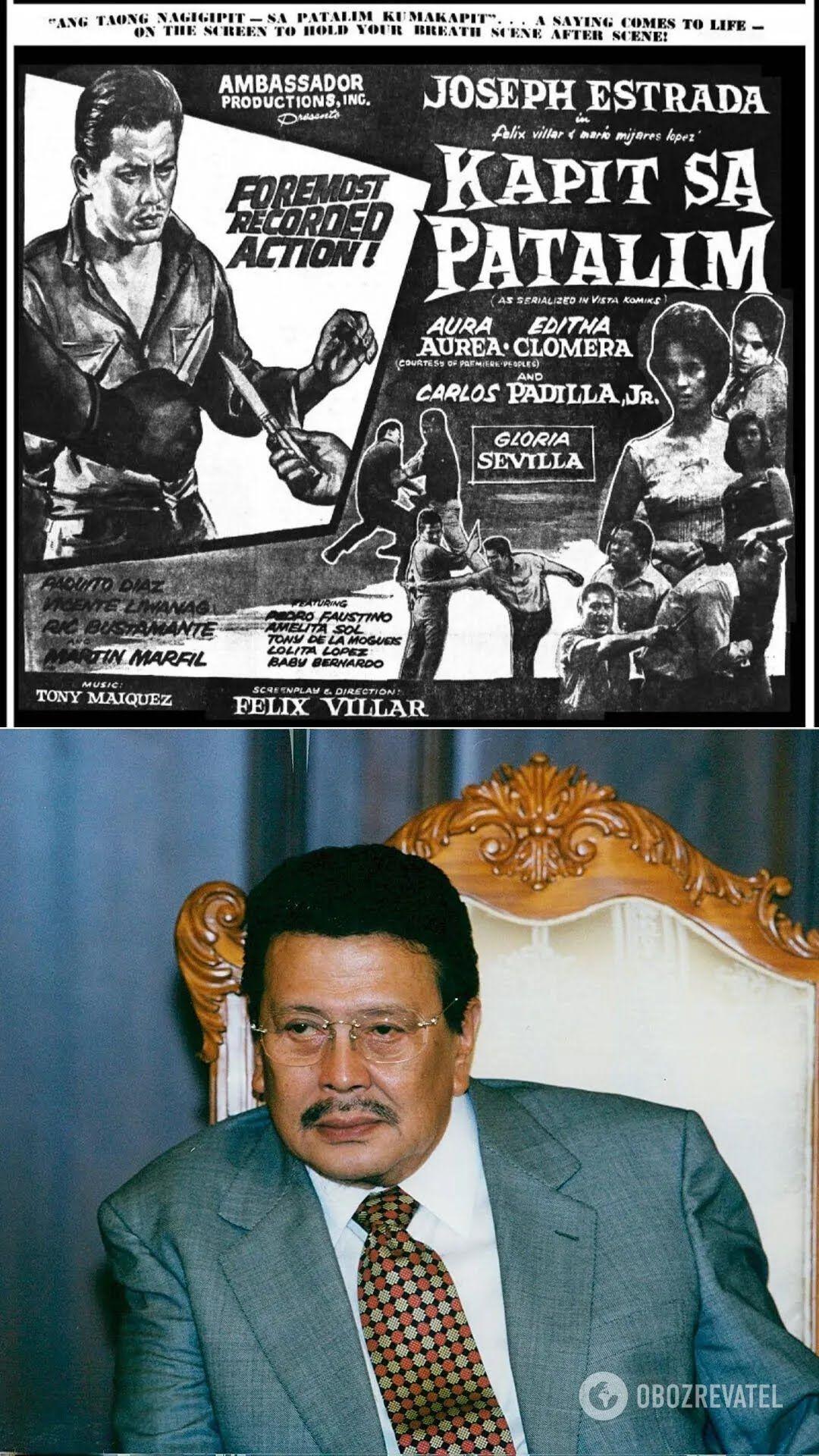 Киноактер Джозеф Эстрада –13-й президент Филиппин(1998-2001 гг.), мэр столицы страны Манилы с 2013-го по 2019-й
