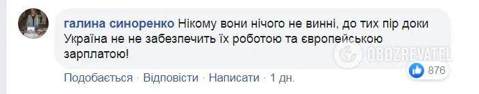 Українців розгнівала заява Любченка про податки для заробітчан