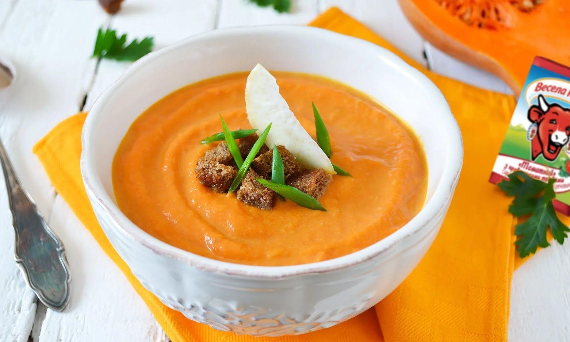 Суп с сельдереем и тыквой