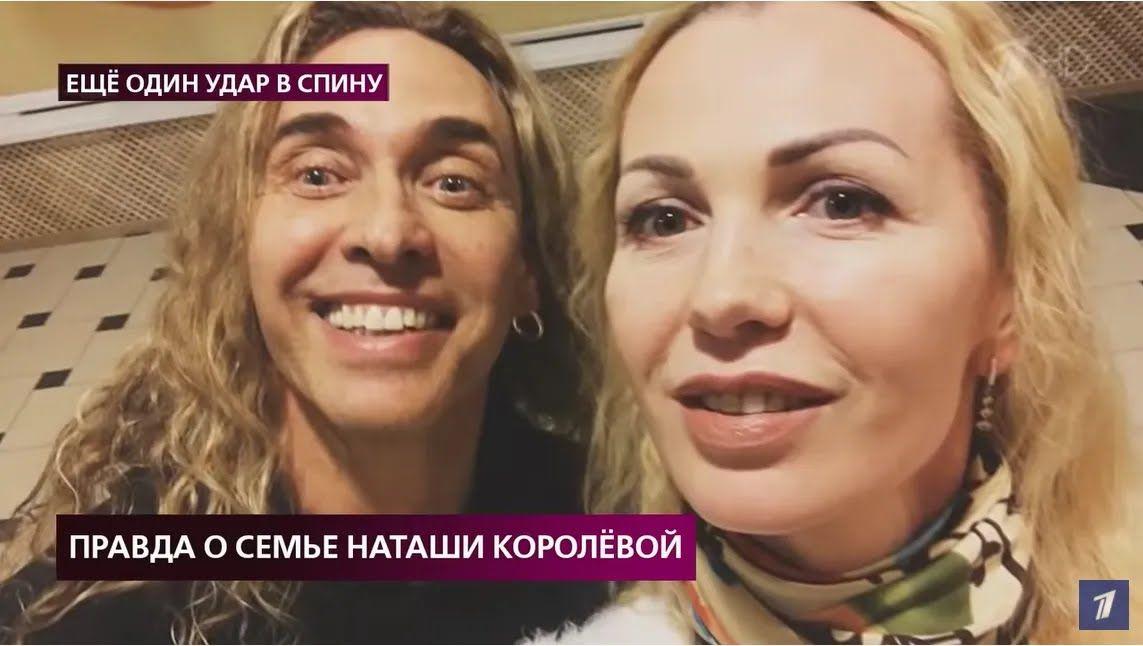Сергей Глушко(Тарзан)и Ксения Чернова