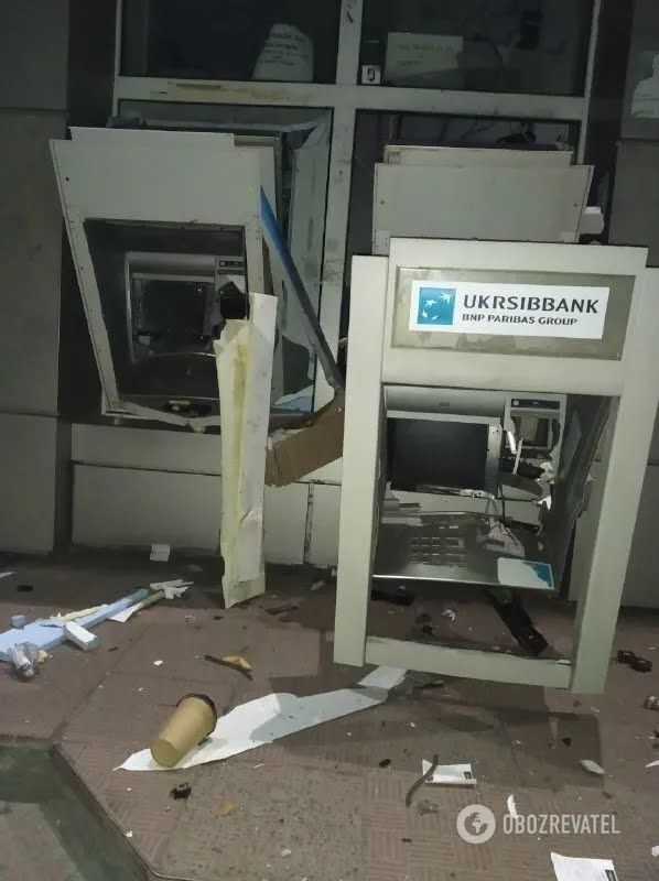 Підірваний банкомат