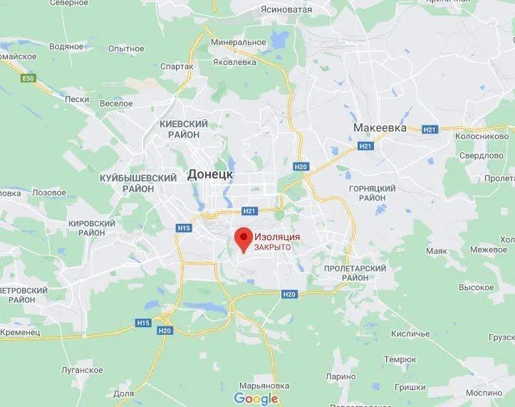 """""""Изоляция""""в Донецке."""