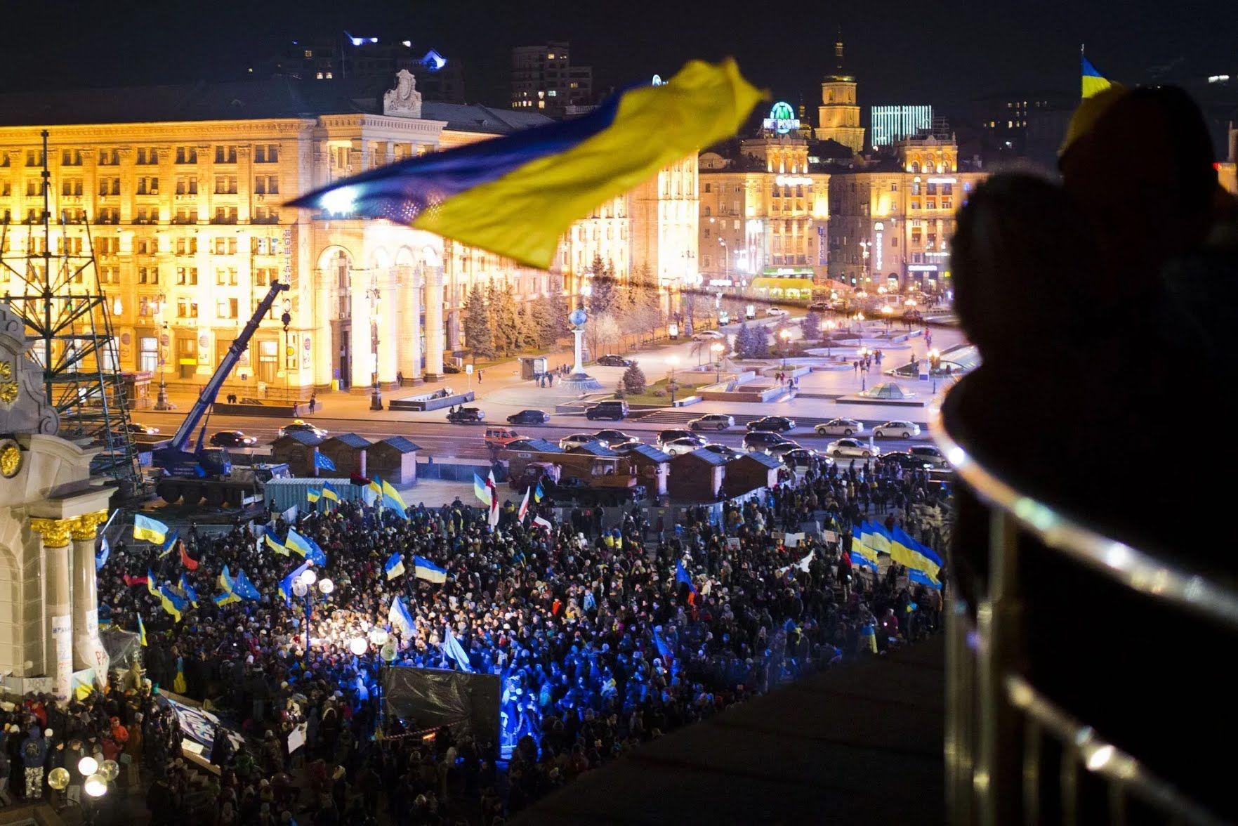 Евромайдан начался 21 ноября 2013 года