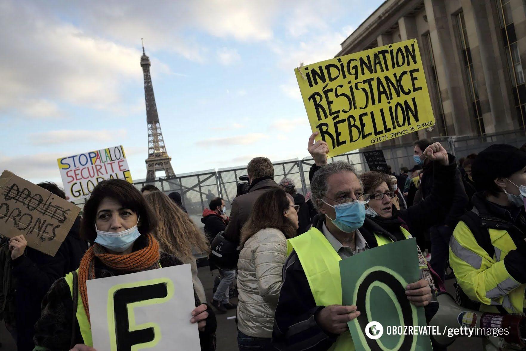 """Массовый протест против закона """"О глобальной безопасности"""""""