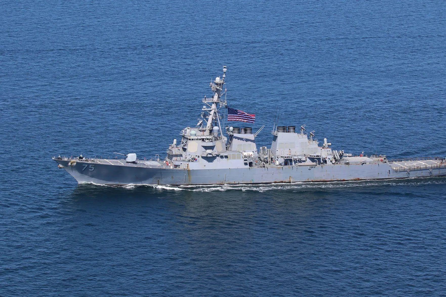USS Donald Cook біля узбережжя Чорного моря