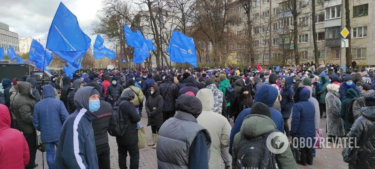 Митинг под посольством США