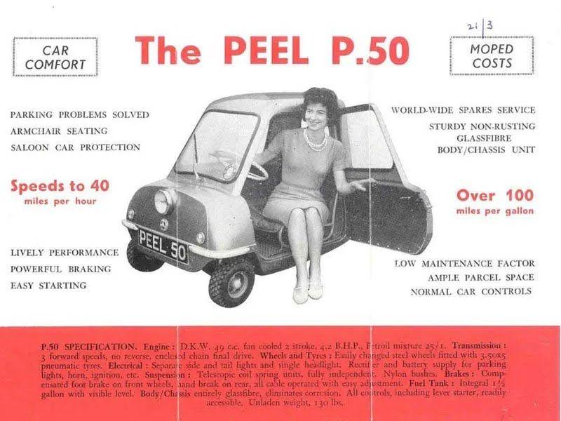 Реклама о Peel P50