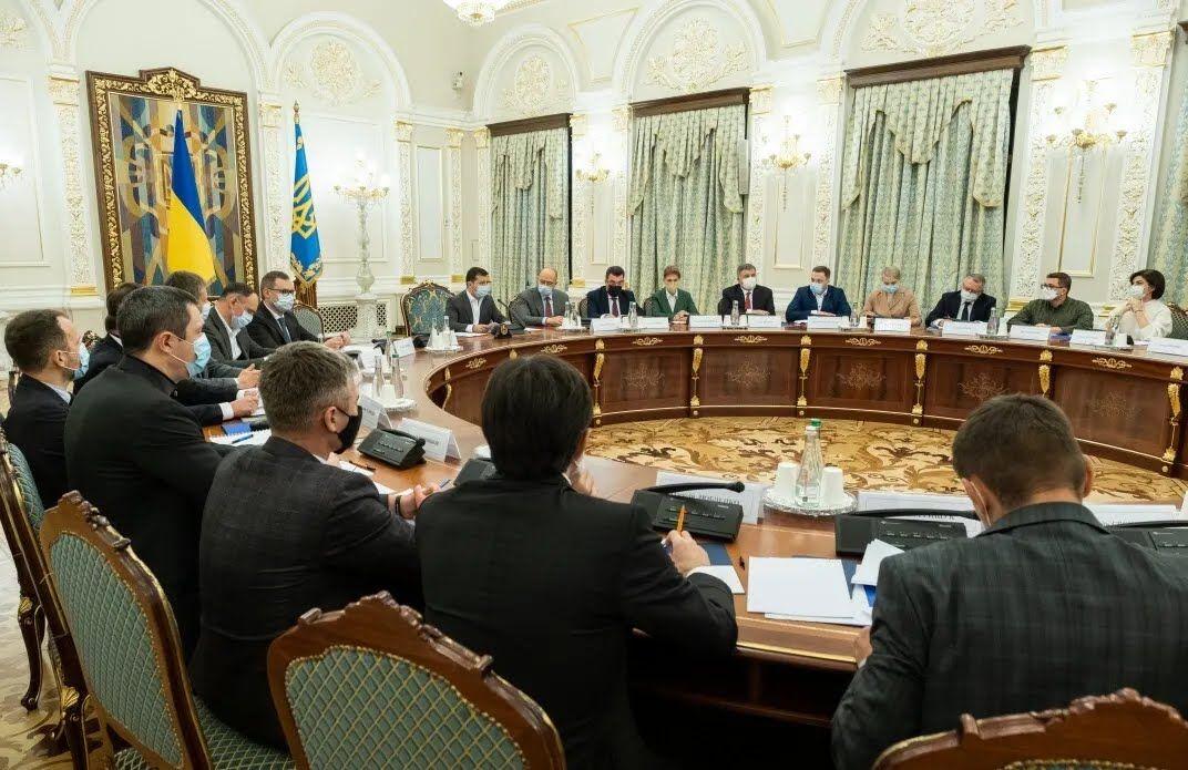 Заседание под председательством президента